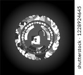 open lock icon on grey...   Shutterstock .eps vector #1228924645