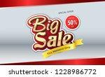 big sale banner  this weekend... | Shutterstock .eps vector #1228986772