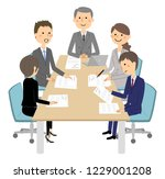 an illustration of an internal... | Shutterstock .eps vector #1229001208