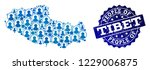 people collage of blue... | Shutterstock .eps vector #1229006875