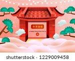 chinese new year ancient door... | Shutterstock .eps vector #1229009458