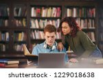 two of students study in the... | Shutterstock . vector #1229018638