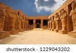 anscient temple of karnak in...   Shutterstock . vector #1229043202
