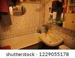 riga latvia   13 november ... | Shutterstock . vector #1229055178