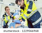 emergency doctor giving cardiac ... | Shutterstock . vector #1229066968