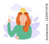 inside woman s head concept....   Shutterstock .eps vector #1229071978