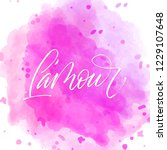 l'amour   love in french ... | Shutterstock .eps vector #1229107648