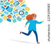 input overloading. information... | Shutterstock .eps vector #1229109085