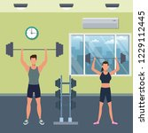 fitness people training | Shutterstock .eps vector #1229112445