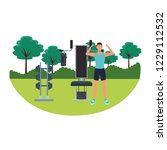 fitness people at park | Shutterstock .eps vector #1229112532