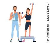 fitness people training | Shutterstock .eps vector #1229112952