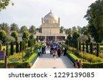 srirangapatna   karnataka ... | Shutterstock . vector #1229139085
