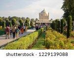 srirangapatna   karnataka ... | Shutterstock . vector #1229139088