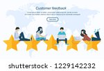 concept of feedback ... | Shutterstock .eps vector #1229142232