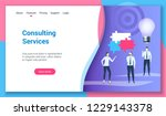 flat design concept on...   Shutterstock .eps vector #1229143378