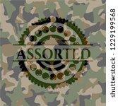 assorted camouflage emblem | Shutterstock .eps vector #1229199568