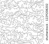 seamless oriental pattern with... | Shutterstock .eps vector #1229208202