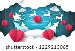 merry christmas  happy new year ...   Shutterstock .eps vector #1229213065