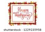 happy thanksgiving seasonal... | Shutterstock .eps vector #1229235958