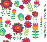 seamless retro kaleidoscope... | Shutterstock . vector #122928376