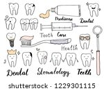 hand drawn set of dental ... | Shutterstock .eps vector #1229301115