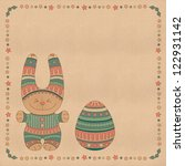 ornamental bunny with a easter... | Shutterstock . vector #122931142