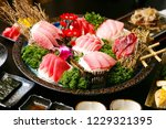 tuna sashimi on plate | Shutterstock . vector #1229321395