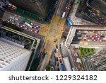central  hong kong 01 november...   Shutterstock . vector #1229324182