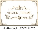 frame border template ... | Shutterstock .eps vector #1229340742