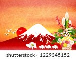 boar new year card fuji... | Shutterstock .eps vector #1229345152