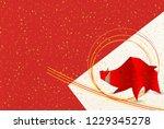 boar new year card japanese... | Shutterstock .eps vector #1229345278