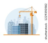 contruction site cartoon | Shutterstock .eps vector #1229350582