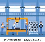 worker on car factory | Shutterstock .eps vector #1229351158