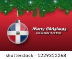 vector border of christmas tree ... | Shutterstock .eps vector #1229352268