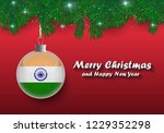 vector border of christmas tree ... | Shutterstock .eps vector #1229352298