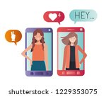 young women in smartphone... | Shutterstock .eps vector #1229353075