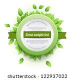 white vector banner with fresh... | Shutterstock .eps vector #122937022