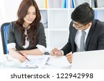 young business team analyzing... | Shutterstock . vector #122942998
