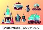 future space exploring... | Shutterstock .eps vector #1229443072