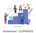 career development. development ... | Shutterstock .eps vector #1229450032