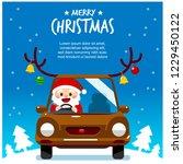vector cute santa claus... | Shutterstock .eps vector #1229450122