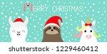 merry christmas. llama alpaca ... | Shutterstock .eps vector #1229460412