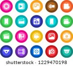 round color solid flat icon set ... | Shutterstock .eps vector #1229470198