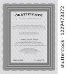 grey certificate. detailed.... | Shutterstock .eps vector #1229473372