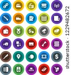 white solid icon set  iron... | Shutterstock .eps vector #1229482672
