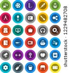 white solid icon set  vacuum... | Shutterstock .eps vector #1229482708