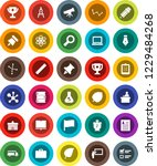 white solid icon set  book... | Shutterstock .eps vector #1229484268