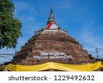 phitsanulok  thailand  ... | Shutterstock . vector #1229492632