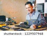 service repair electronics | Shutterstock . vector #1229507968