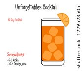 screwdriver alcoholic cocktail... | Shutterstock .eps vector #1229523505